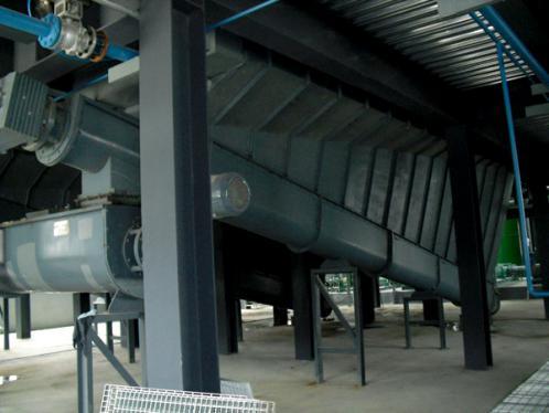 电厂粉煤灰加湿设备